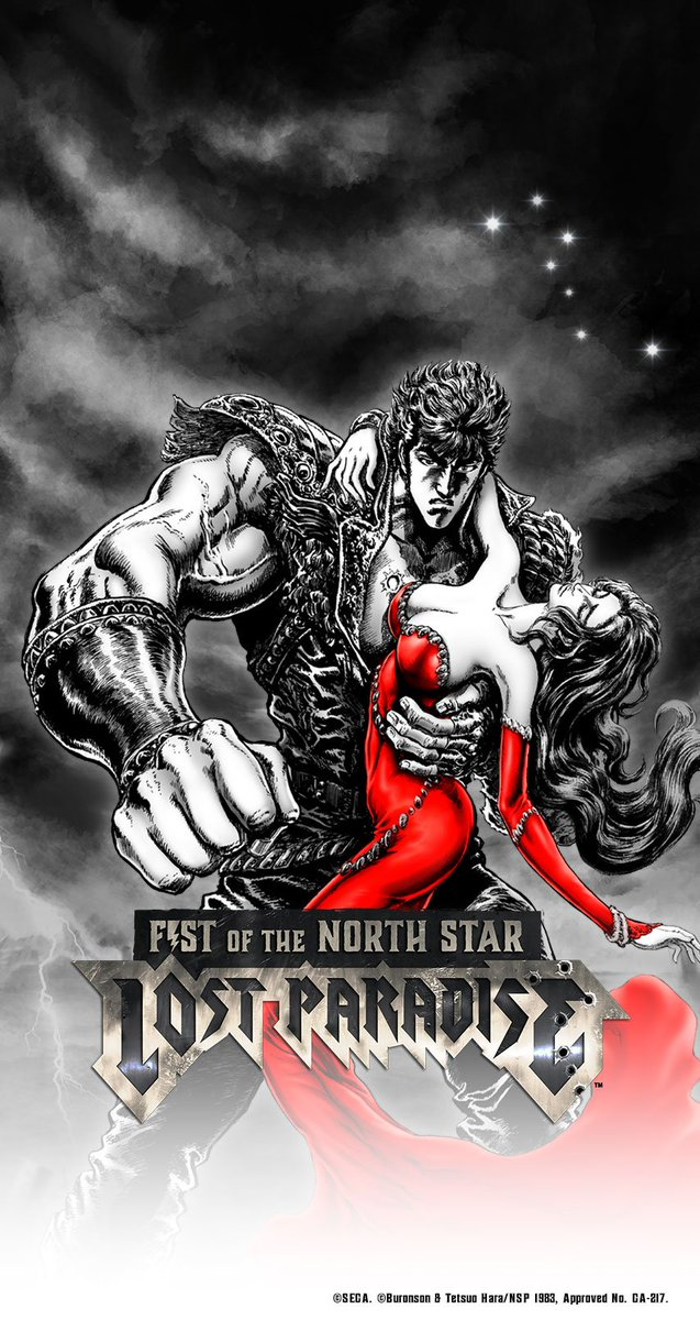 Show Your Love For Fist Of The North Star Lost Paradise With This Mobile Wallpaper Featuring The Games Original Japanese Cover Artpic Twitter Com
