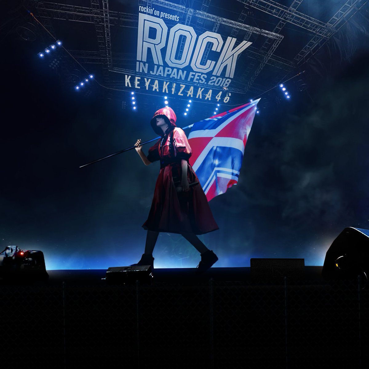 Red Hiratechi RockFES.   Edit by FANG  #Editorzaka46 <br>http://pic.twitter.com/8E1c8wnN5H