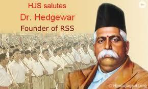 डॉक्टर जी के सम्पूर्ण जीवन की सभी गतिविधियों को एक पंक्ति में बाँधने का प्रयास किया जा सकता है - विद्यावान गुणी अति चातुर, राष्ट्रकाज करिबै को आतुर।   #RSSVijayaDashami