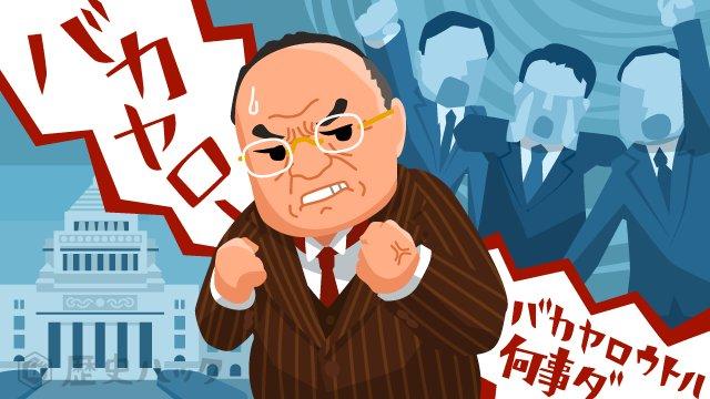 譲る 総理 吉田 茂
