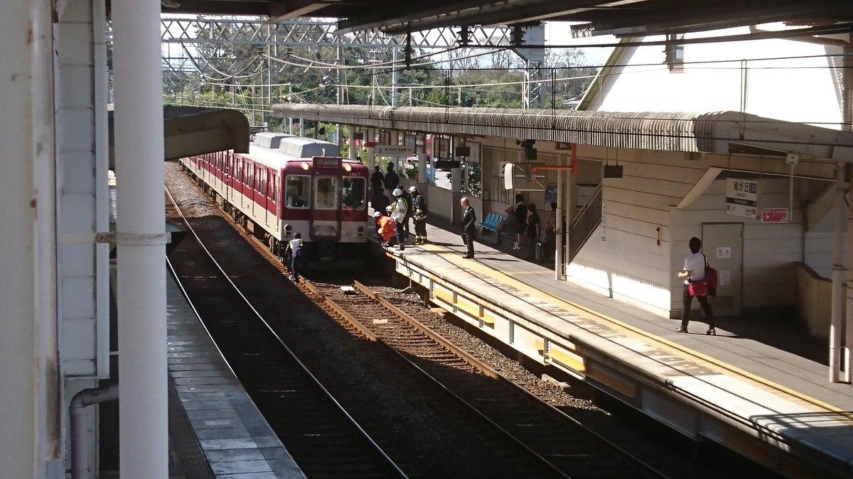 南が丘駅で人身事故の現場の画像