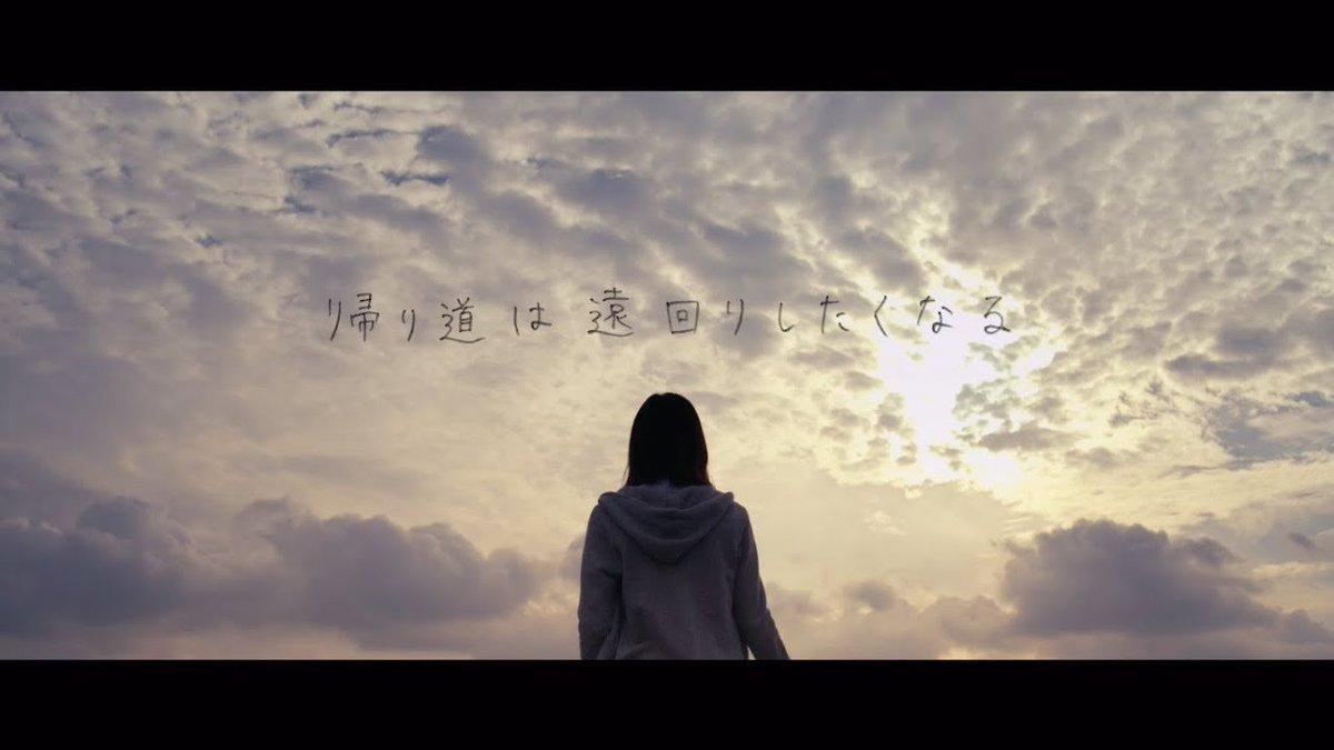 乃木坂46さんの投稿画像