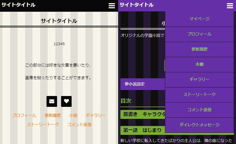フォレストページ+(プラス) (...