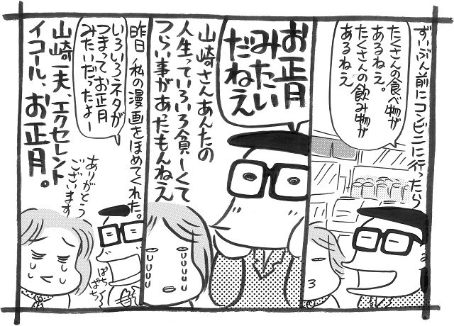 """キンマweb on Twitter: """"西原理..."""