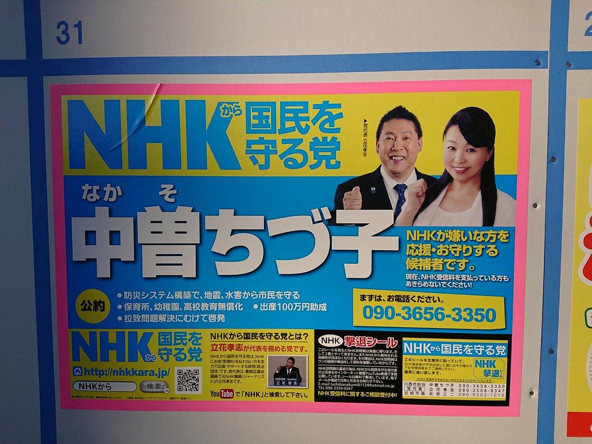 方法 nhk ない 受信 払わ 料 【NHKは解約できる】受信料を払わない方法とは?