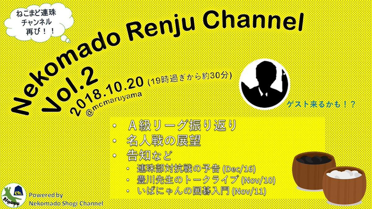 ねこまど将棋チャンネルさんの投稿画像