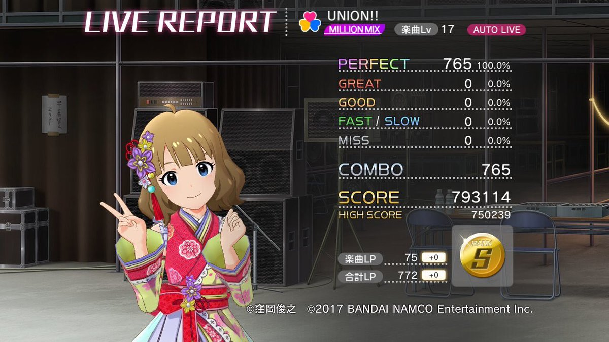 Mirishita Version 1.4.000 update list: - Live Report UI has been updated and will now display your center idol walking out and delivering your results  - There will be different animations depending on whether you got a Full Combo - Percentages of all notes can be viewed now too <br>http://pic.twitter.com/qNzwrBD7xY
