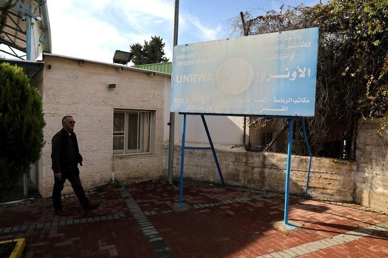 #Jerusalem Mayor Promotes Plan to Oust #UNRWA From the City  https://t.co/cj0xh7sUw9