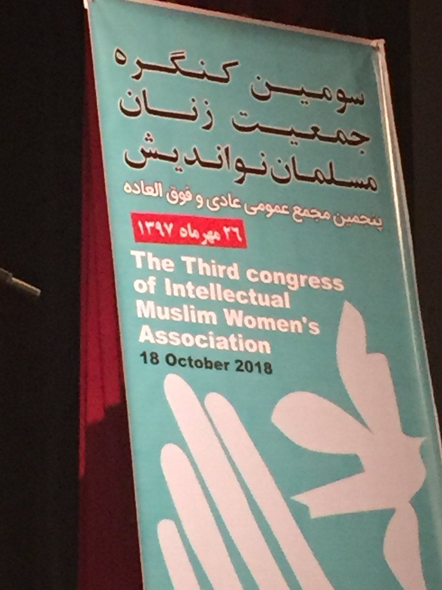 test Twitter Media - امروز در کنگره «جمعیت زنان مسلمان نو اندیش » پیام اقای خاتمی خوانده شد که به نقش پیشرو #زنان در تحقق مردم سالاری دینی اشاره داشتند. فکر میکنم در این زمینه کار ارزشمندی در جهت ظرفیت سازی و توجه به قابلیتهای زنان در حوزه سیاسی انجام شده که امید افرین است. https://t.co/C4hwCnETKi