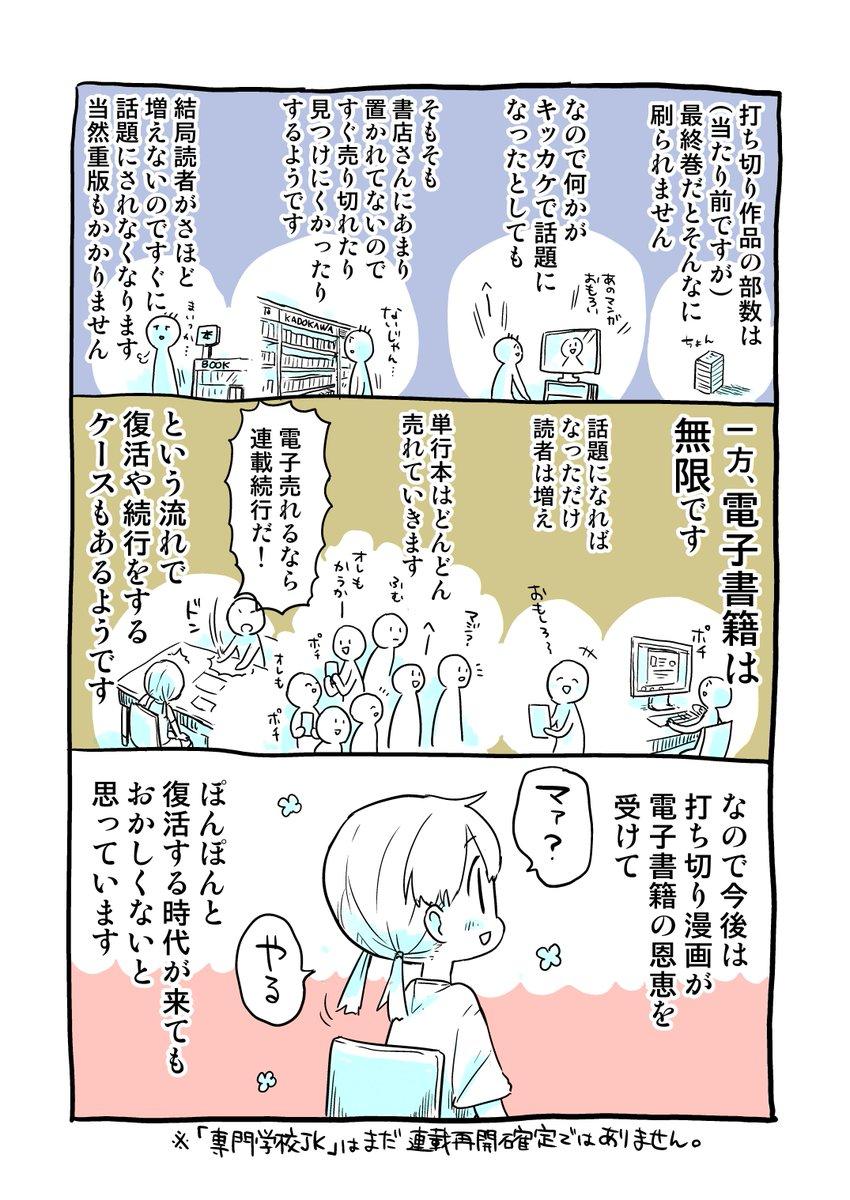 ぬこー様@ほっけ様さんの投稿画像