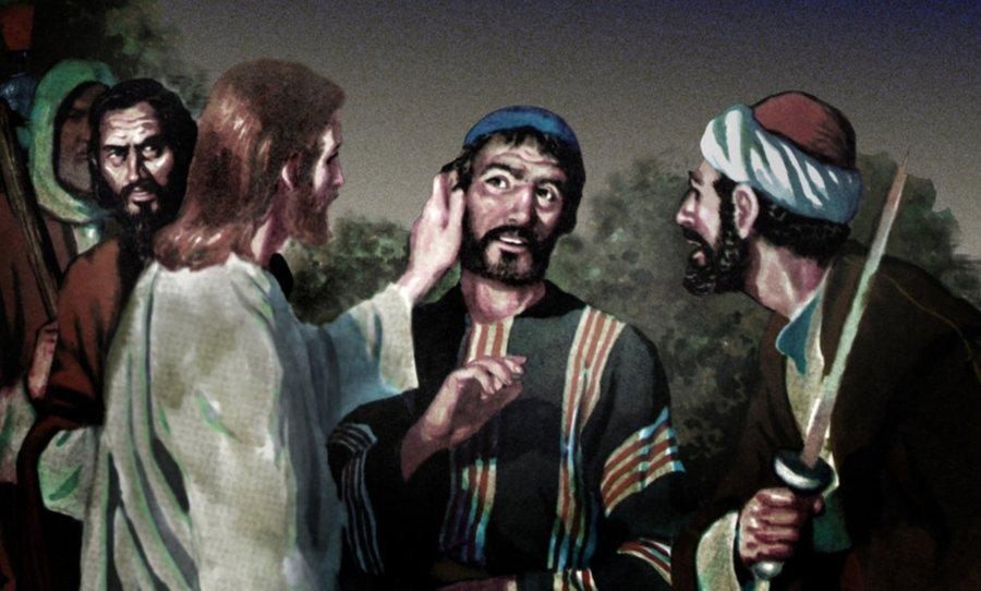 Did Jesus use cannabis oil to perform miracles? https://t.co/c8jNfHFLQw