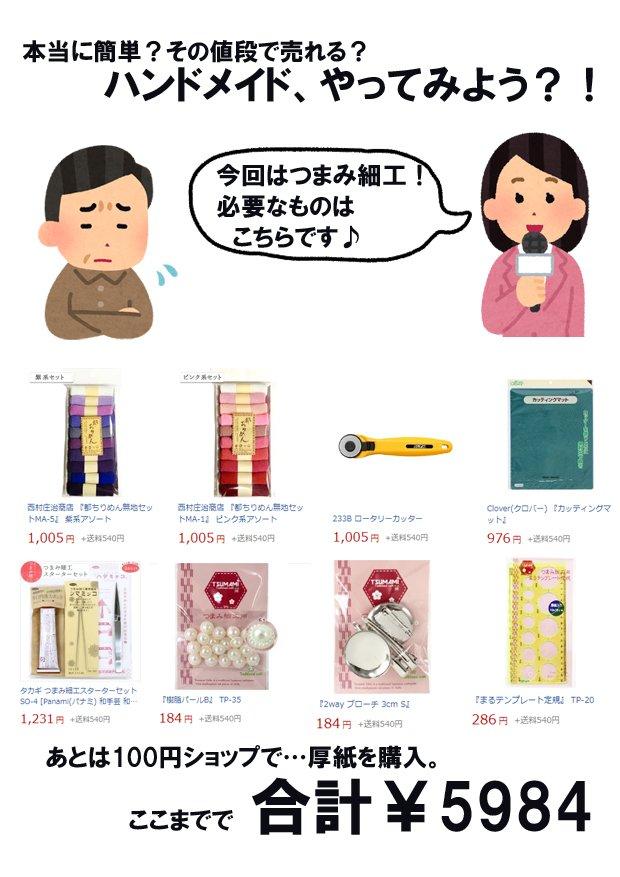*双樹の庭*桜井芙弓🌸日本刺繍/着物道楽🏳️🌈さんの投稿画像