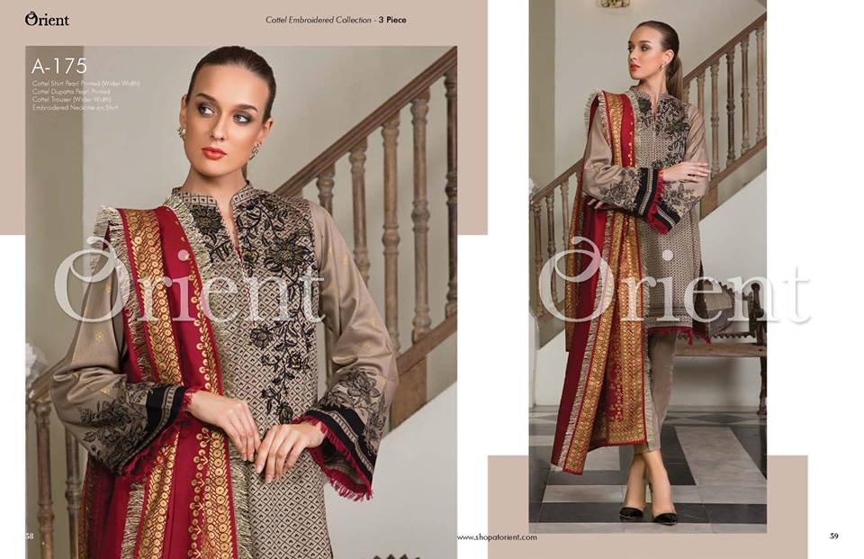 d420d09427 Fabric : Cottel Fabric Price: 3600 PKR Details: Cottel Shirt Pearl Printed  (Wider Width) Cottel Dupatta Pearl Printed Cottel Trouser (Wider Width) ...