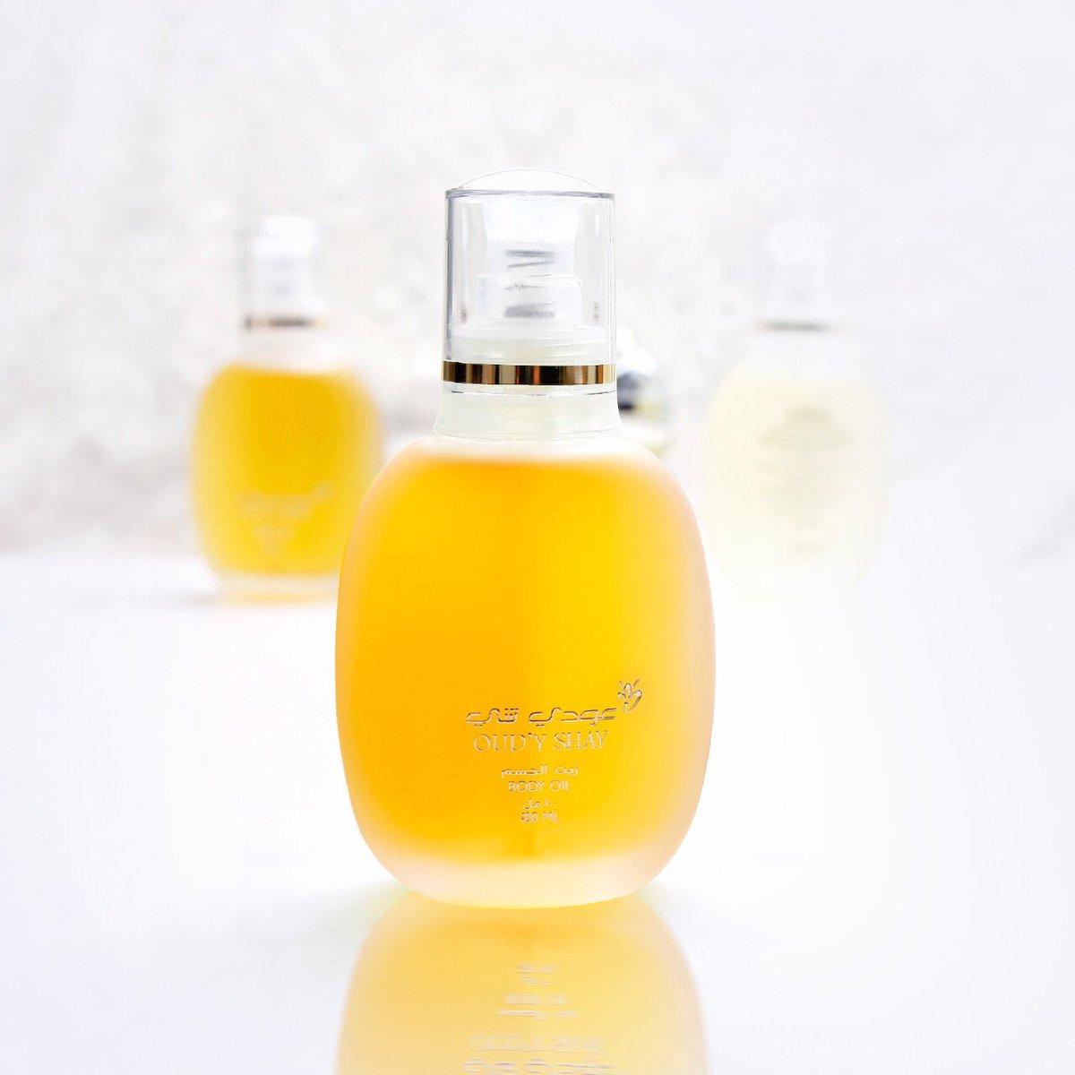 a93c05f7e استخدم زيت عودي شي لبشرة ناعمة و صحية For a smoother, healthier skin, Oudy