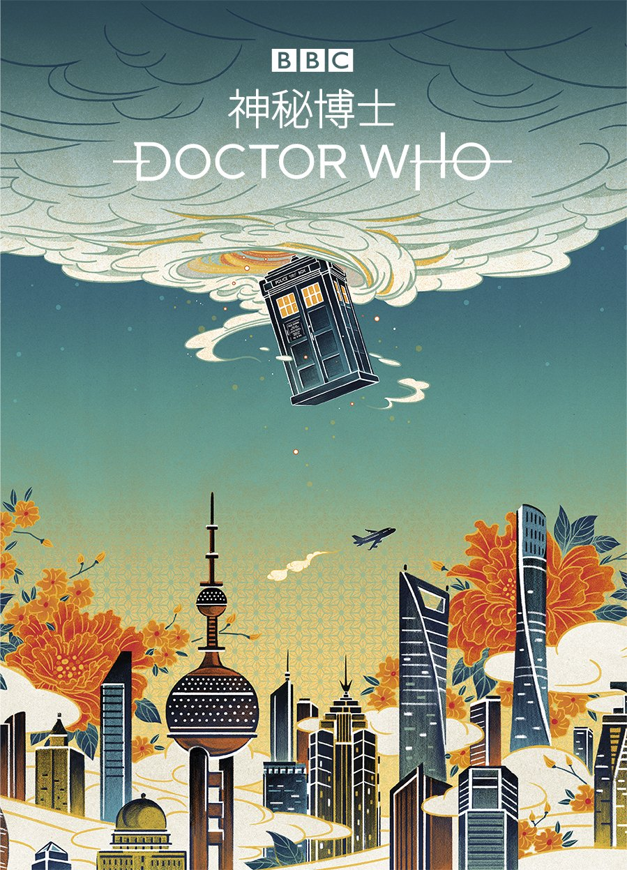 Doctor Who: BBC Unveils Posters Celebrating Show's China Launch