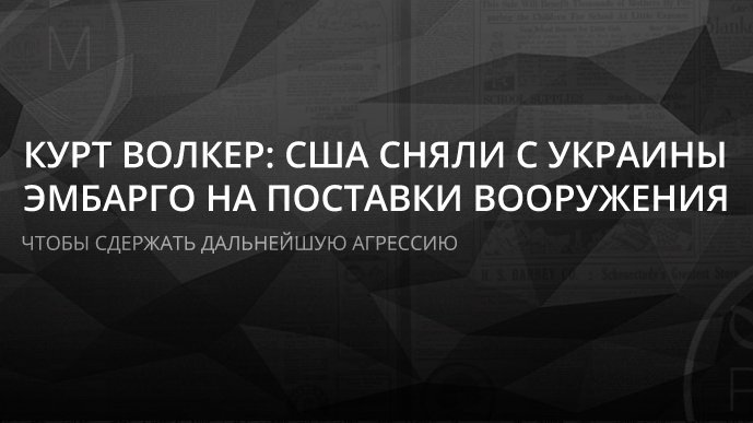 Ми підтримуємо прагнення України до створення помісної православної церкви, - держсекретар США Помпео - Цензор.НЕТ 8826