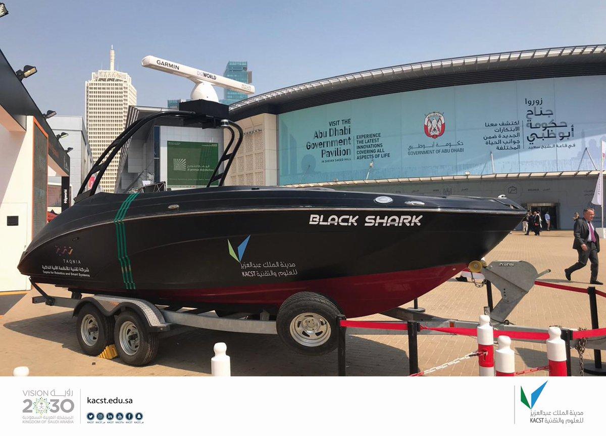 تعرف على قارب Black Shark الذكي المتعدد المهام المصنع في السعوديه  DpzWJZ-WkAExgvT