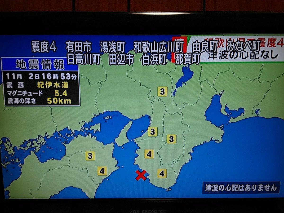 徳島 地震 速報 気象庁|緊急地震速報(警報)発表状況