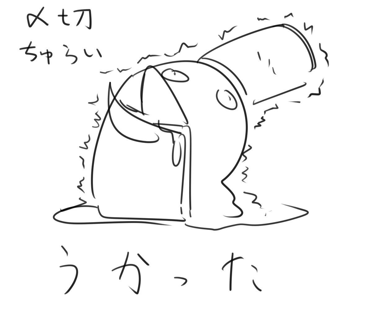 阿呆からしゅ@2日目東Z-44b (@al...