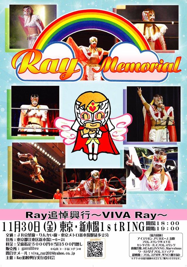 Furasshu nyūsu #9: Breves de la Lucha Libre Japonesa 5