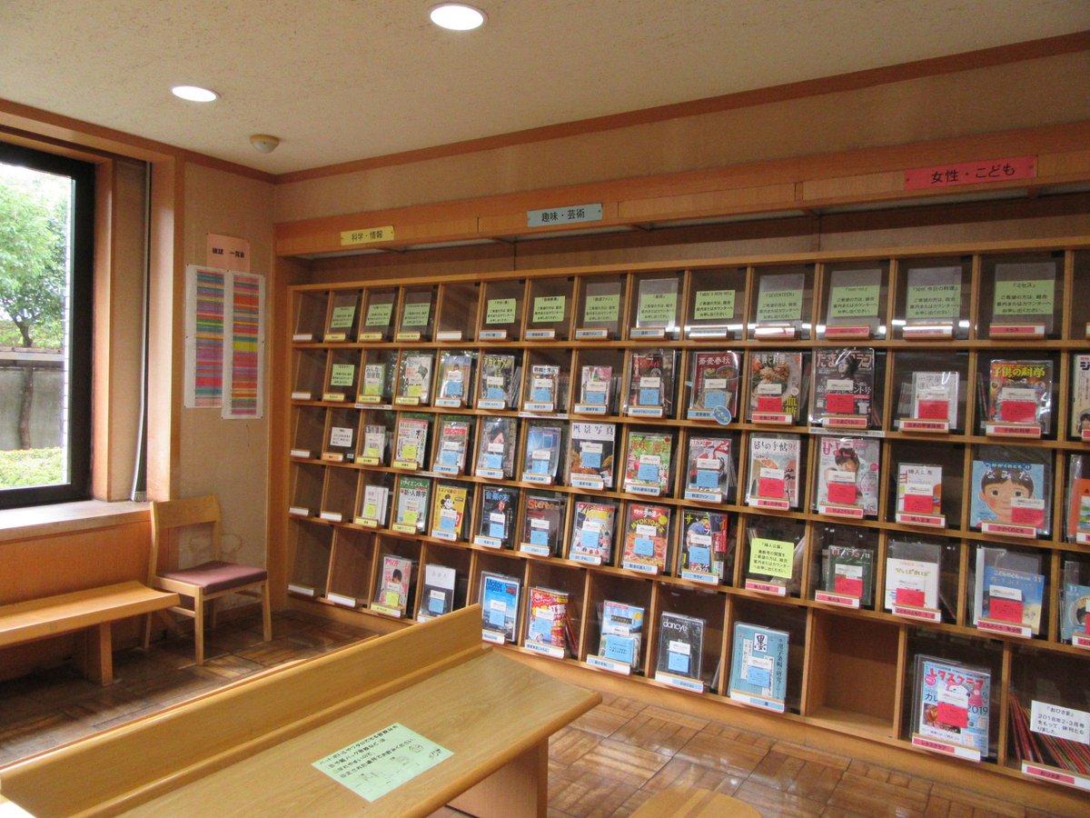 市立 図書館 茅ヶ崎
