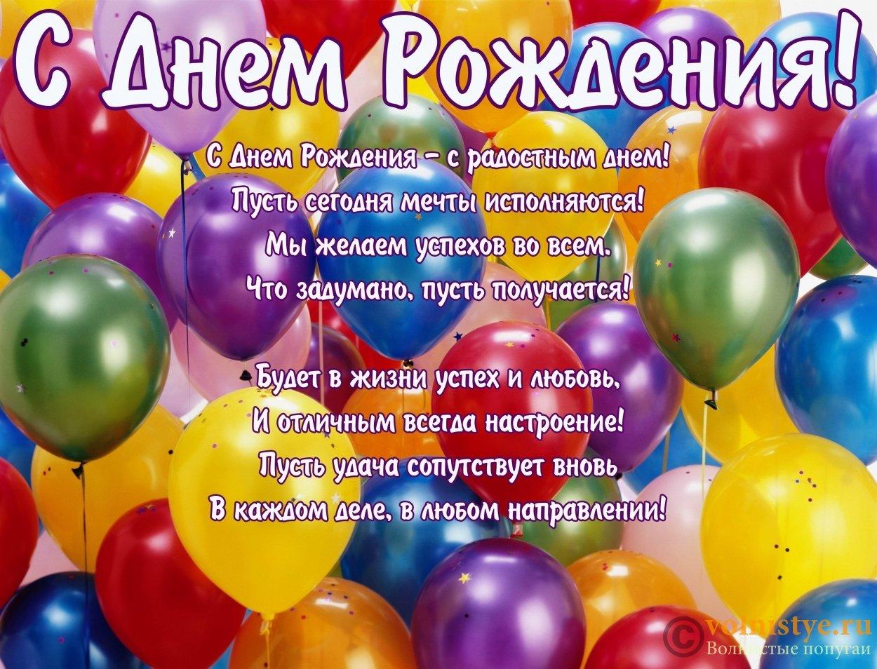 Картинки, открытка с текстом на день рождения