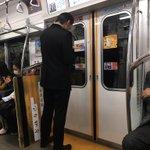 長瀬くんが電車に!?!しかも大きいオリコカード持ってる!