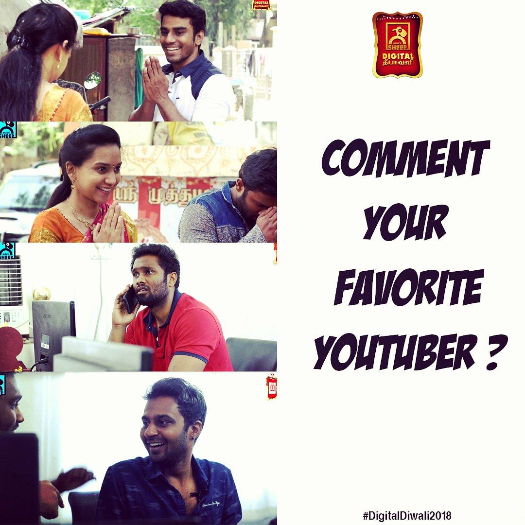 Eruma_Saani Vijay , Abdulla Ayaz ? Deepthi