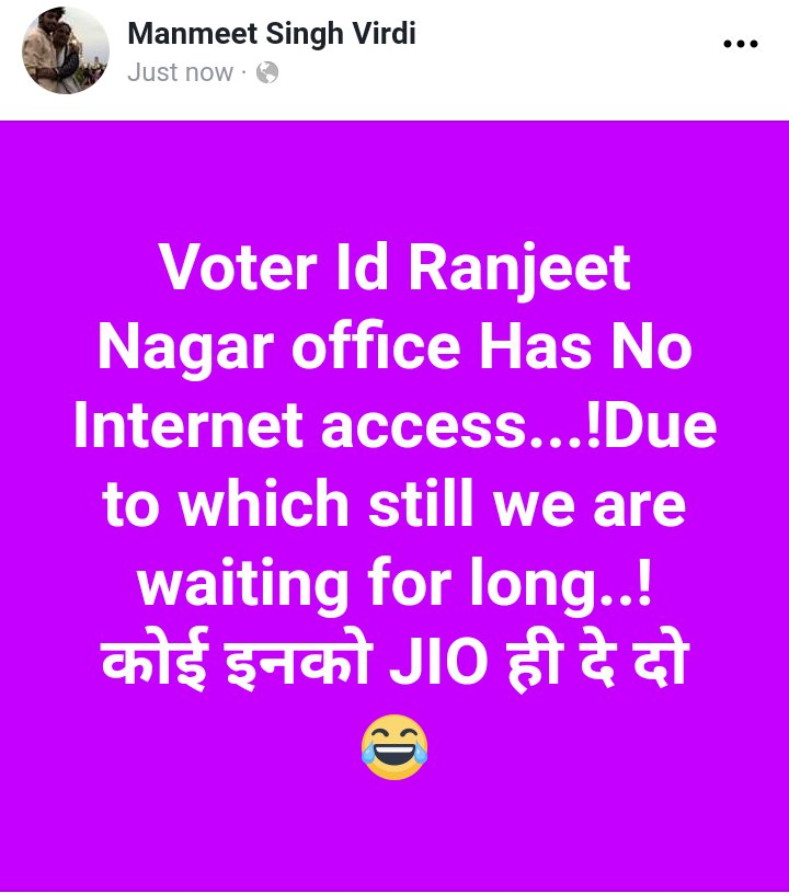 They also said there servers are not working from 8 months..Kindly Take care..!My Son is there....He and we believes in your work that's why tweeting you..!☺️@ArvindKejriwal @AamAadmiParty @ElectionComm