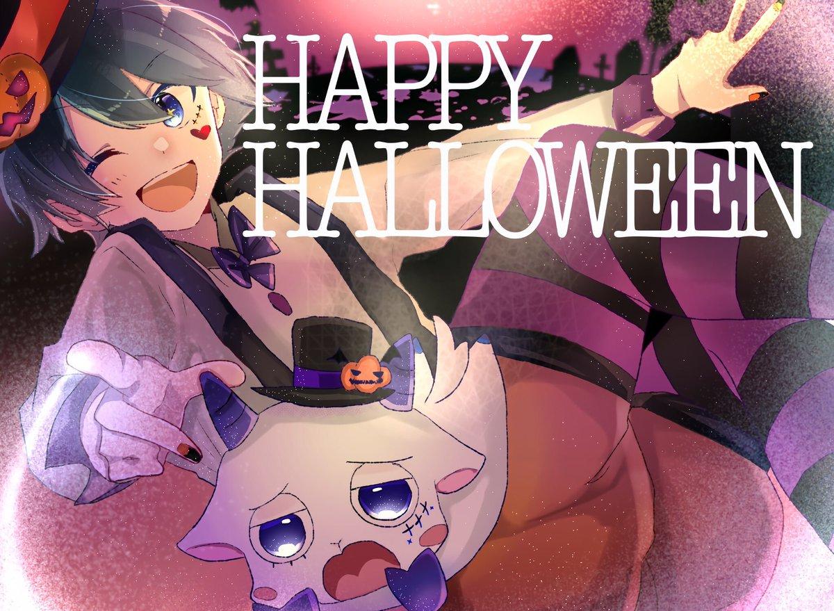 Happy Halloween   おっ!そこのババry…  お姉さん!!!  今ツイートみたよね_(:3 」∠)_?  みたでしょ_(:3 」∠)_?  はぃ、見ました料金いただくねぇ_(:3 」∠)_  えっ?やだ_(:3 」∠)_?  なんだお前_(:3 」∠)_  まぁいいけどいいねだけはしとけよ_(:3 」∠)_  すみません。いいねください。