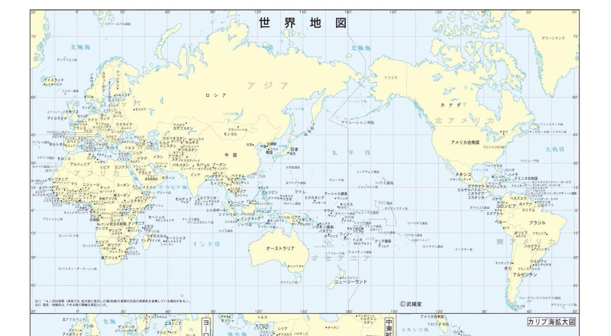 ぷらす On Twitter どこかで読んだ話だけど世界地図って