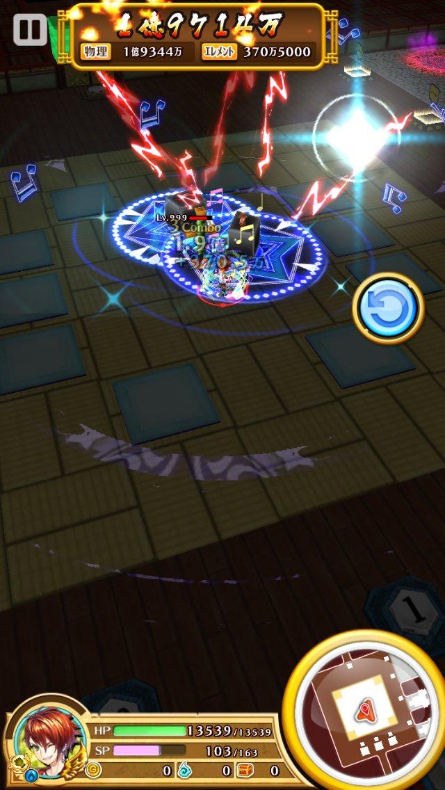 【白猫】茶熊リアム(拳/水)の性能情報&火力検証まとめ!設置スキルで高火力の面白い性能!【プロジェクト】