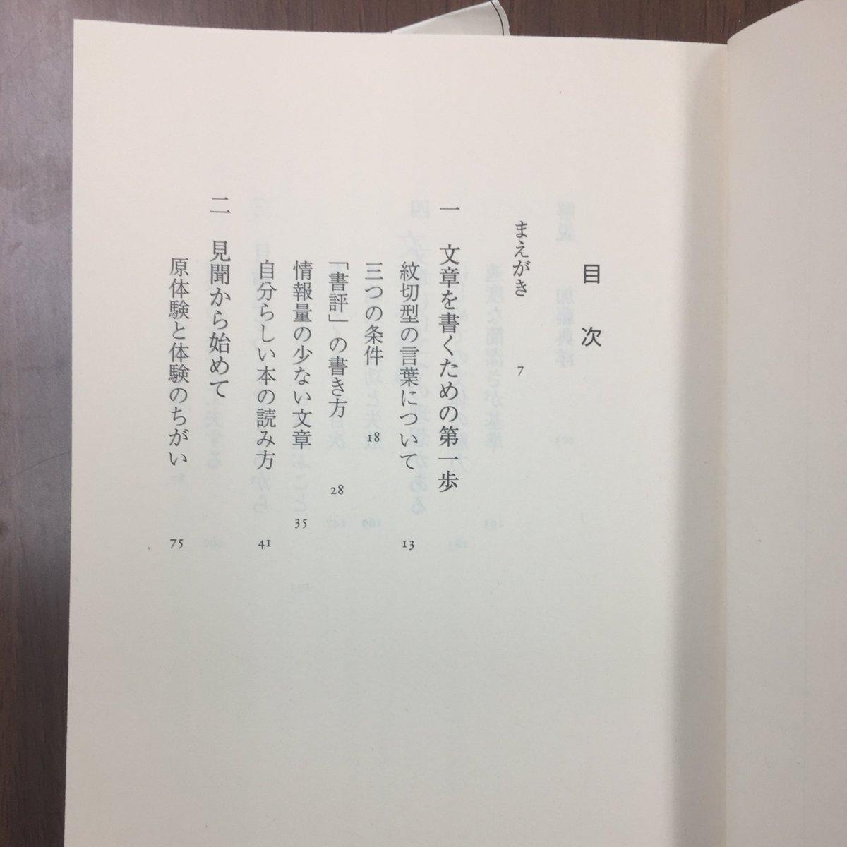 """ちくま学芸文庫 on Twitter: """"【ラジオでご紹介いただきました!】 NHK ..."""