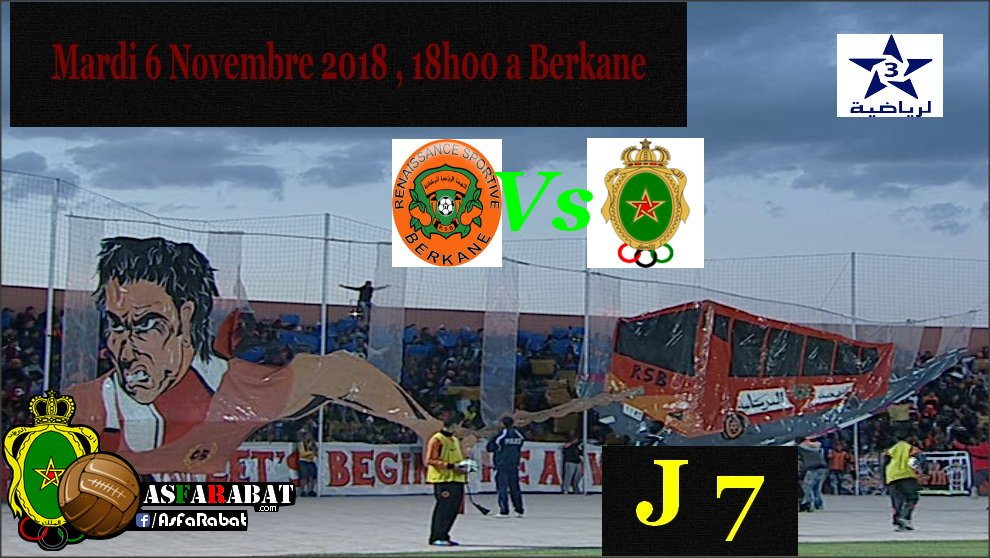 Rsb 2-1 As Far [ 6 eme Journée Botola ] Dq1Evw2W4AA250A
