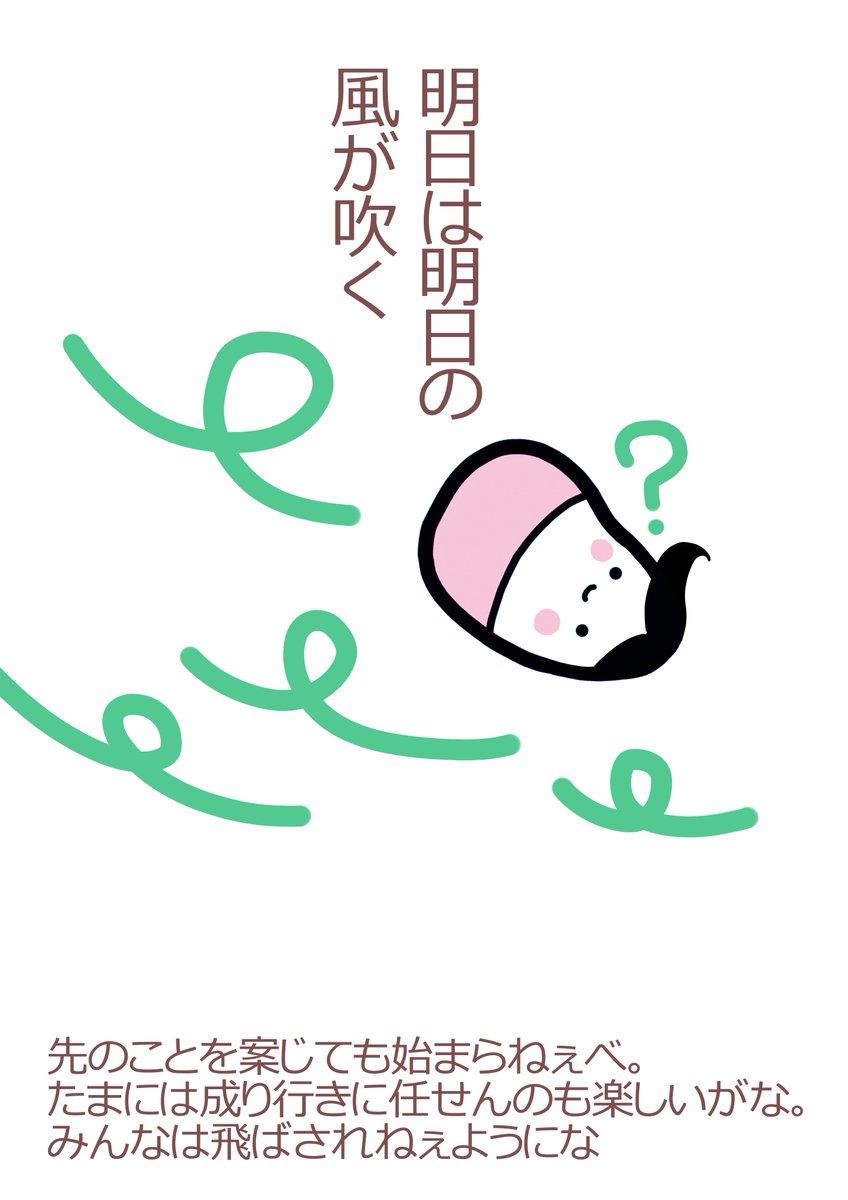 """ワセケット on Twitter: """"【宣伝..."""