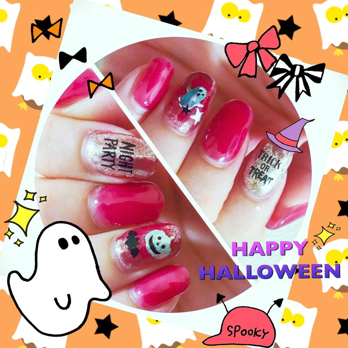 test ツイッターメディア - 今年のHalloweenネイル??? HappyHalloween?????? #halloween #ハロウィン #ハロウィンネイル #ハロウィンネイル?? #Halloweennail #happyhalloween #トリックオアトリート #homei #rakugel #seria #cando https://t.co/ThuaOEQXyV