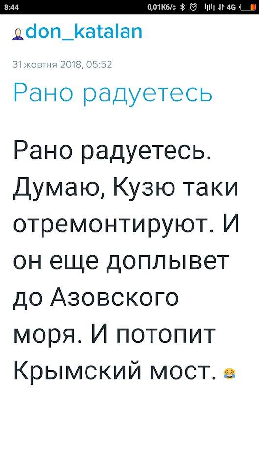 В окупованому Донецьку пограбували ЦУМ: винесли прикрас на $1,8 млн - Цензор.НЕТ 719