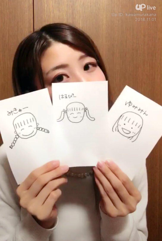 aoao🐰6日SEVEN4定期公演 on Twit...