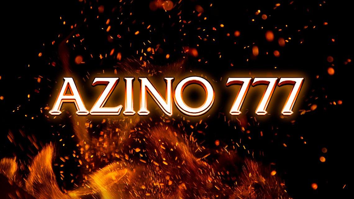 21 казино азино