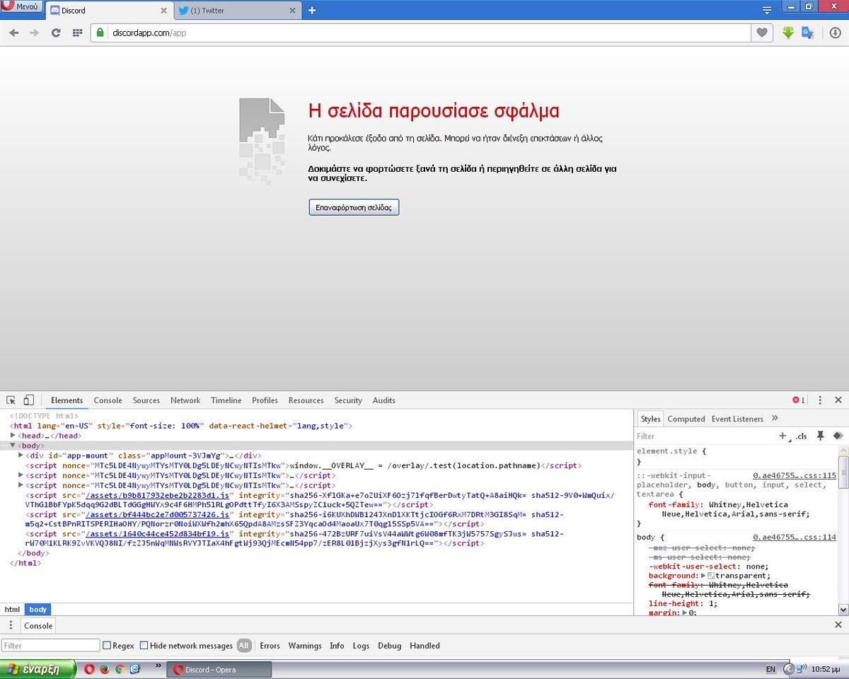 Discord Webkit