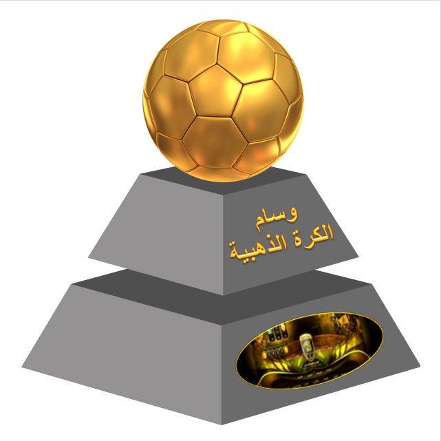توقع نتيجةمباراة(الاتحاد^القادسية)واربح تيشيرت+الكرة الذهبي+25 الف نقطةو 25الف مشاركة