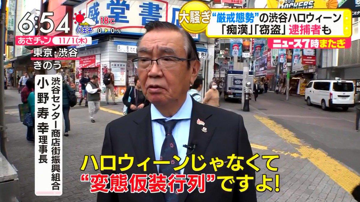 ゆるふわ怪電波☆埼玉さんの投稿画像