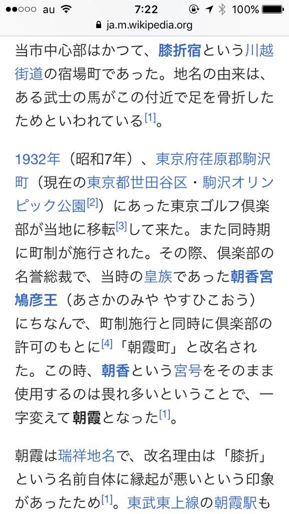 ひろ@次回→12/9さいたま国際フ...
