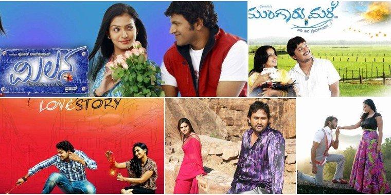 Most Romantic Movies In Sandalwood #PuneethRajkumar #Milana