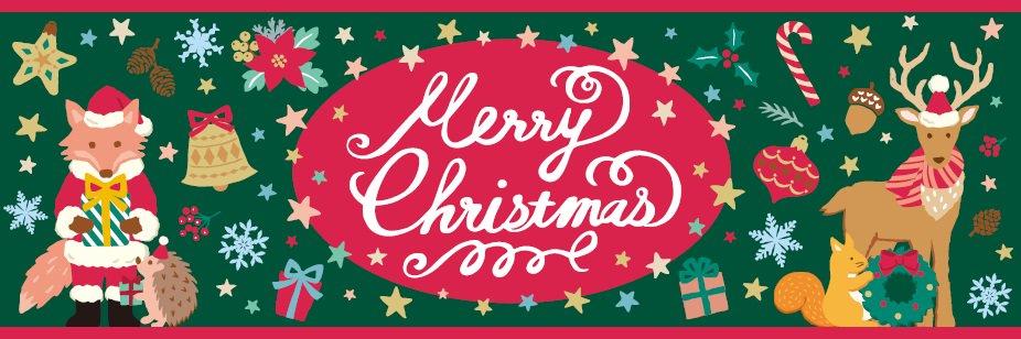 test ツイッターメディア - ハロウィンが終わり、街はそろそろ冬支度。 キャンドゥではクリスマスグッズの販売を開始いたしました★ 大人から子供までみんなが楽しめるクリスマスグッズをたくさん取り揃えております。 おススメ商品のご紹介は後日改めて★お楽しみに!  #キャンドゥ #100均 #クリスマス #CHRISTMAS #Xmas https://t.co/zBkYmrSzh3