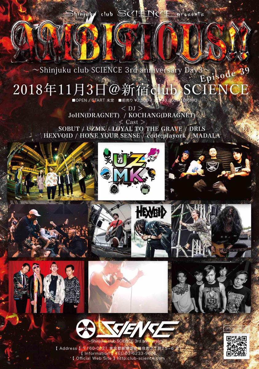 【Shinjuku club SCIENCE 3rd anniversary Day3】  2018年11月3日(土) AMBITIOUS!! Episode 39  〈LIVE〉 HEXVOID  HONE YOUR SENSE MADALA  <DJ> JoHN(DRAGNET)  KOCHANG(DRAGNET)  #HEXVOID  #HONEYOURSENSE #MADALA