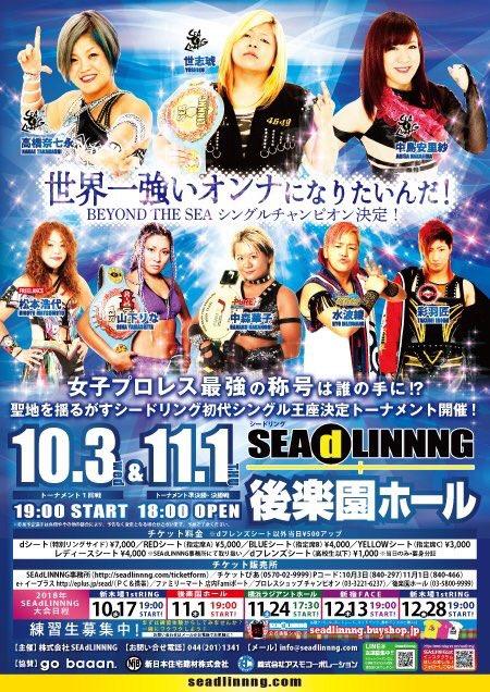 "SEAdLINNNG:""Go! Beyond"" Nanae Takahashi gana torneo y se corona 2"