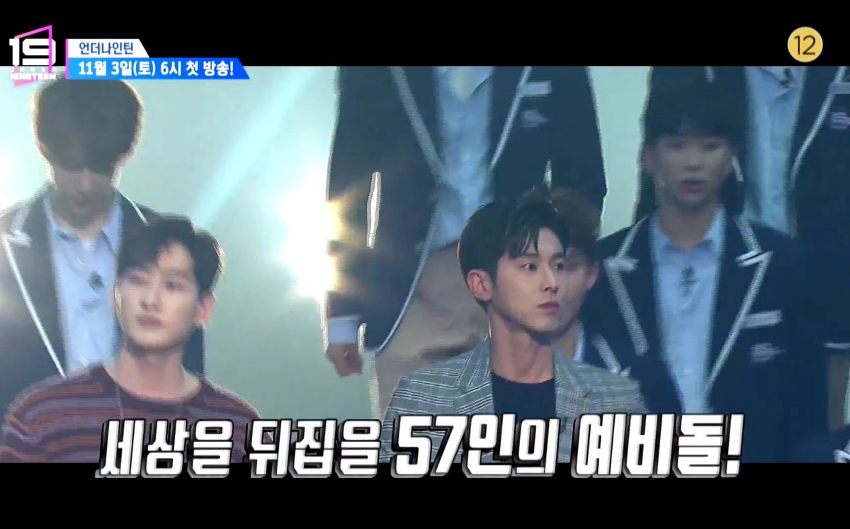 """VID] 181101 Special Director Yunho on MBC's New Survival Show """"Under"""