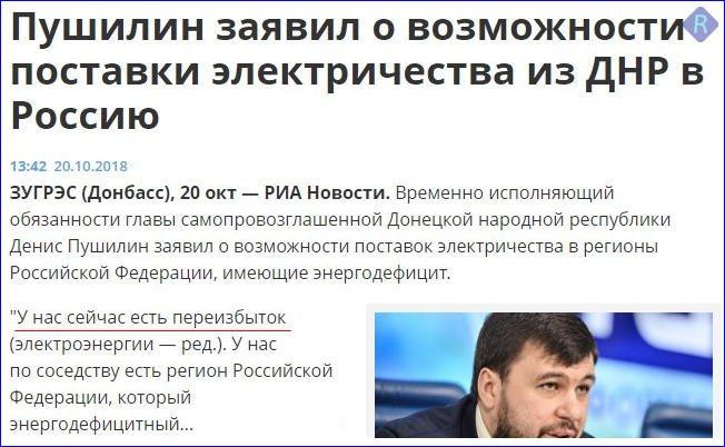 """""""Вибори"""" терористів в ОРДЛО - знак того, що Росія не готова мирно врегулювати ситуацію на Донбасі, - Порошенко - Цензор.НЕТ 3398"""