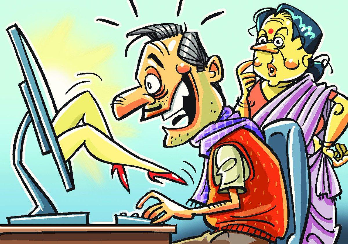 India cartoon porno